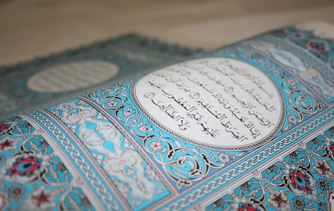 blue quran page